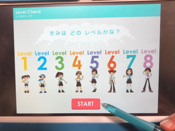 Challenge English レベル