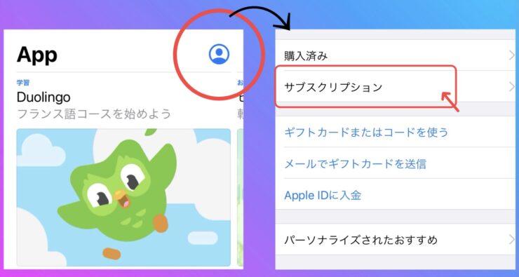 シンクシンク アプリ更新日